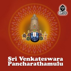 Listen to Sarojaksha Nee songs from Sri Venkateswara Pancharathamulu