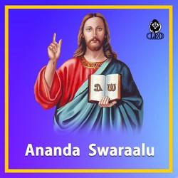 Listen to Yehova Aarirvadamu Deevonala Paata songs from Ananda Swaraalu