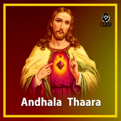 Listen to Yehova Sutha songs from Andhala Thaara