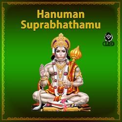 Hanuman Suprabhathamu