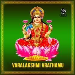 Varalakshmi Vrathamu songs