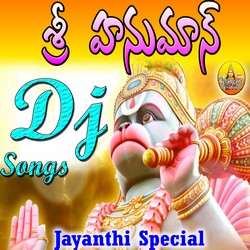 Listen to Anjanna Ne Kondagattukurani songs from Sri Hanuman DJ Songs