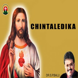 Chintaledika songs