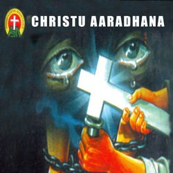 Christu Aaradhana songs