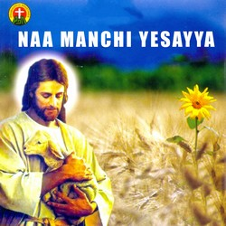 Telugu Devotional Songs Christianity Songs Raaga Com A World