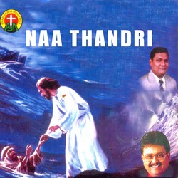 Naa Thandri songs