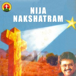 Nija Nakshatram songs