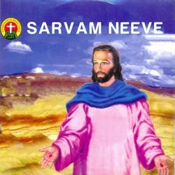 Sarvam Neeve songs