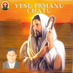 Yesu Premanu Chatu songs