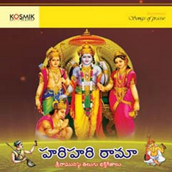 Hari Hari Rama songs