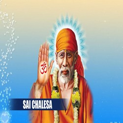 Listen to Jyothula songs from Sai Chalesa