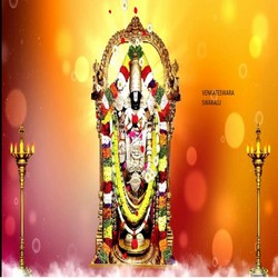 Listen to Tharaka Mantram songs from Venkateswara Swaralu