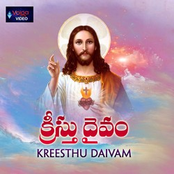 Listen to Siluvalo songs from Kreesthu Daivam