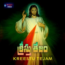 Listen to Na Kanna songs from Kreestu Tejam