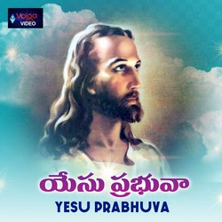 Listen to Vimochana songs from Yesu Prabhuva