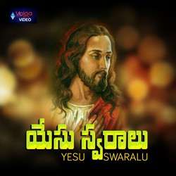 Listen to Gnani songs from Yesu Swaralu