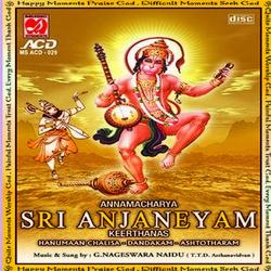 Sri Anjaneyam Keethanas - G Nageswara Naidu songs
