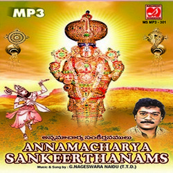 Listen to Saranambithade songs from Annamacharya Sankeerthanams