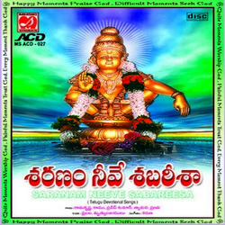 Saranam Neeve Sabareesa songs