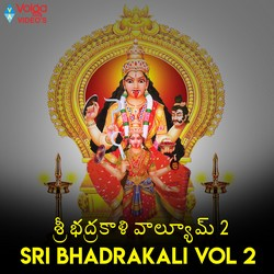 Listen to Orugallu songs from Sri Bhadrakali - Vol 2