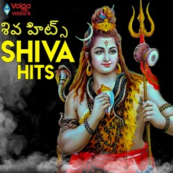 Shiva Hits songs
