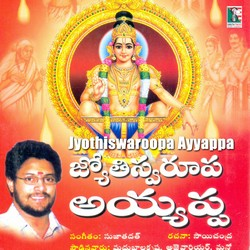 Listen to Accham Kovil songs from Jyothiswaroopa Ayyappa