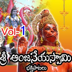 Listen to Sri Anjaneyu Ni songs from Sri Anjaneya Bhakthi Patalu - Vol 1