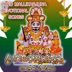 Sri Komuravelli Jathara Patalu