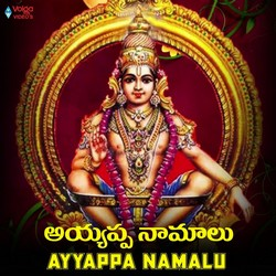 Ayyappa Namalu songs