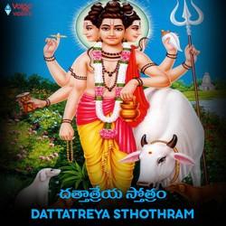 Dattatreya Sthothram songs