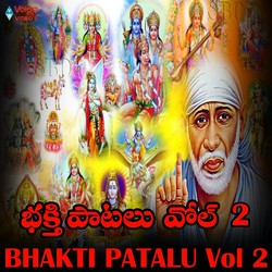 Bhakti Patalu - Vol 2 songs