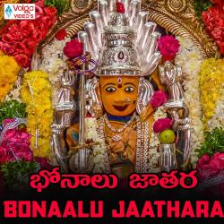 Bonaalu Jaathara