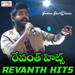 Revanth Hits