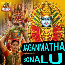 Jaganmatha Bonalu songs