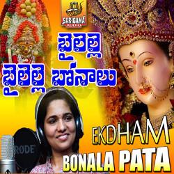 Bonala Jathara songs