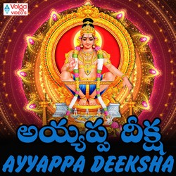 Ayyappa Deeksha songs