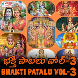 Bhakti Patalu - Vol 3 songs