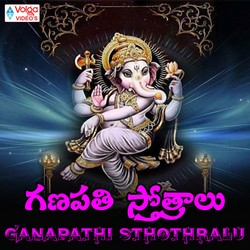Ganapathi Sthothralu songs