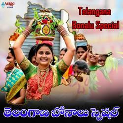Telanga Bonalu Special songs
