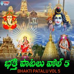 Bhakti Patalu - Vol 5 songs