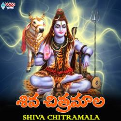 Listen to Sivarchana songs from Shiva Chitramala