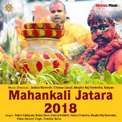 Mahankali Jatara 2018 songs