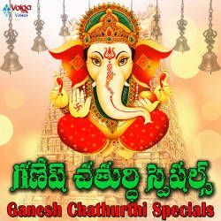 Listen to Ganapathi Vandanam songs from Ganesh Chathurthi Specials