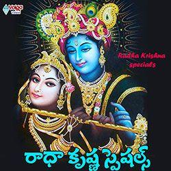 radha krishna song
