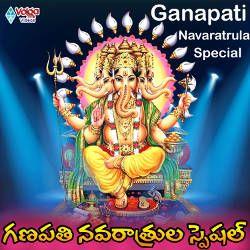 Ganapaya Navaratrula Special songs