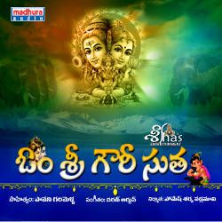 Listen to Dandalayaa Ganesha songs from Om Sri Gowri Sutha