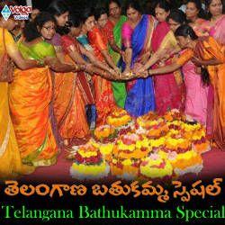 Telangana Bathukamma Special songs