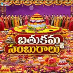 Bathukamma Sambaralu songs