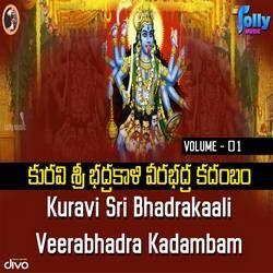 Kuravi Sri Bhadrakali Veerabhadra Kadambam - Vol 1 songs