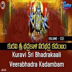 Listen to Bhadrakaali Dhandakam - 1 songs from Kuravi Sri Bhadrakali Veerabhadra Kadambam - Vol 2